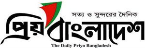 Priyo Bangladesh